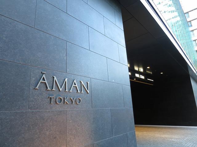 aman-tok-aman-suite-054
