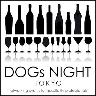 dogsNight-sq